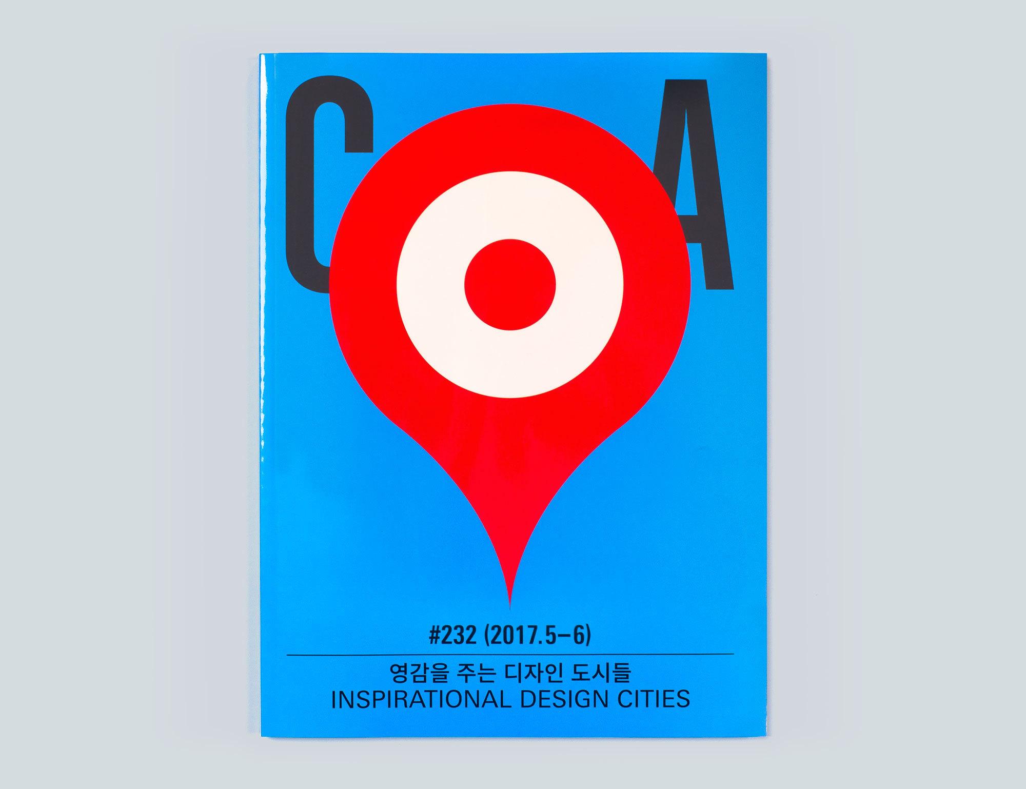 CAKorea03-2.jpg#asset:11447